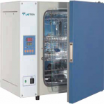 Heating Incubator LHI-A17
